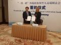 Pasirašyta VKAT bendradarbiavimo sutartis su CIETAC
